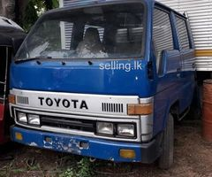 Toyota crowcab body for sale