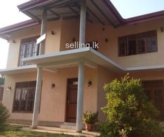 New House For Immediately Sale In Kurunegala