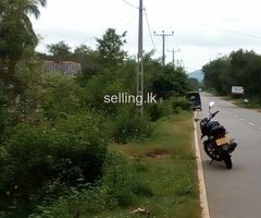 LAND FOR SALE AT KATHARAGAMA