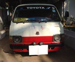 Toyota Hiace LH30 1980 Registered (Used) Van