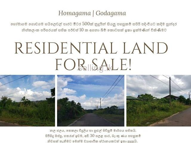 Homagama-Godagama lands