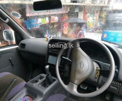 Nissan serena for sale