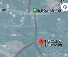 Land for sale Homagama Dolahena junction