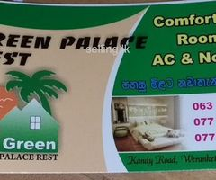 Green palace rest ampara