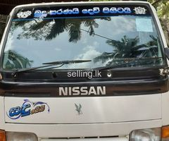 Nissan Atlas Lorry