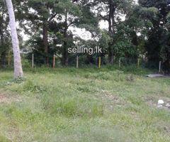 Land for sale in jayawardanapura