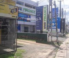 Land for sale in Matara City Centre
