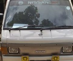 Nissan venette