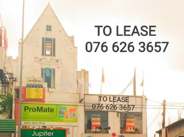 Highly COMMERCIAL Space rent in Mahabage