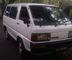 Toyota CM35 1985  VAN for sale