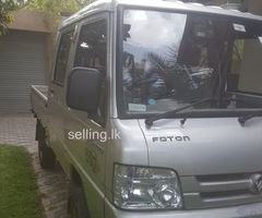 Proton crew cab for sale