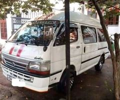 TOYOTA HIACE HIGHROOF VAN FOR SALE
