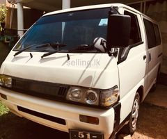 Mitsubishi PO5 1987 Van For Sale