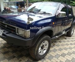 Nissan D21 cab for sale