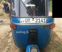 Three Wheeler For sell