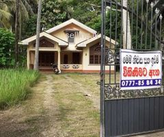 House and land for sale in Waikkal Puttalam