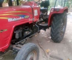MAHINDRA 575 DI NST Tractor