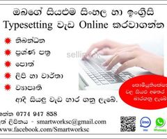 Online Graphic Designing & Typesetting