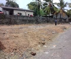 LAND FOR URGENT SALE CLOSE TO KOTTAWA EXPRESSWAY ENTRANCE