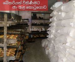Bakery For Sale in kotugoda