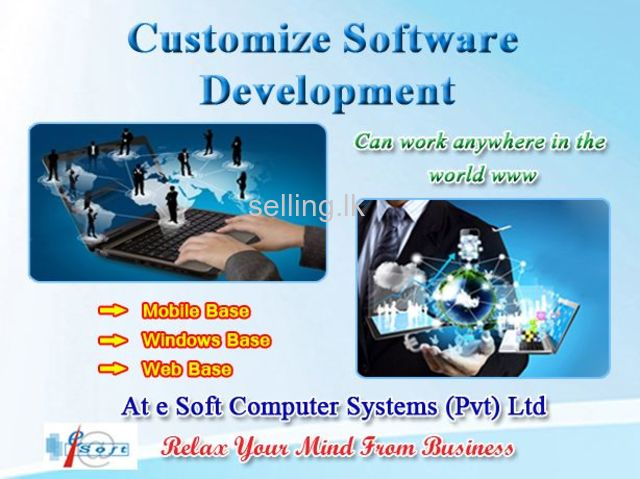 POS Software windows