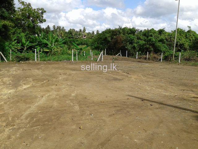 land for immediate sale Bandaragama