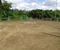 land for immediate sale Bandaragama