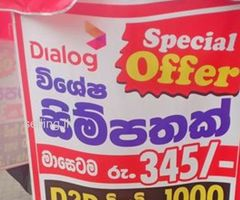 Dialog ViP Number