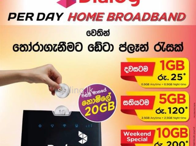 New Dialog Prepaid Router for offer Price