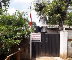 Land with 14 rooms for sale in seeduwa