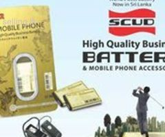 MOBILE BATTERY FOR SALE