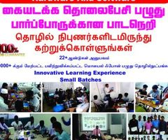 mobile phone repair course in tamil, colombo
