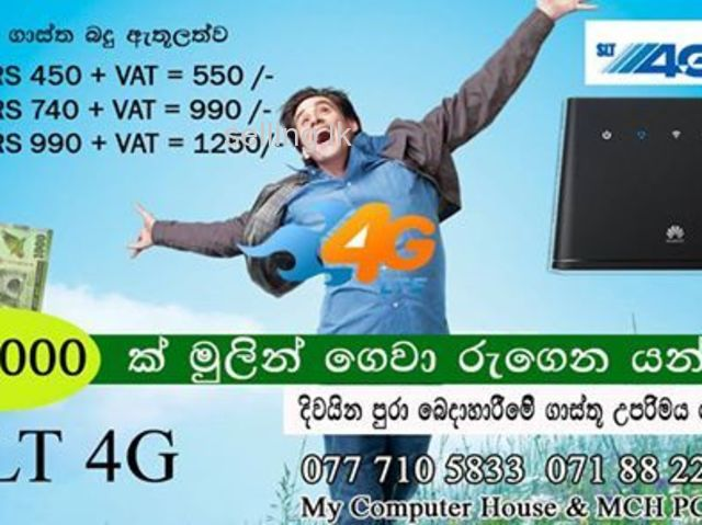 SLT 4G WiFi Router Special OFFER.. !!