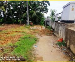 Land for sale Galle Nugaduwa near Highway exit