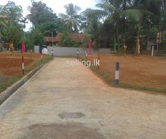 Land For Sale Near Karapitiya Galle