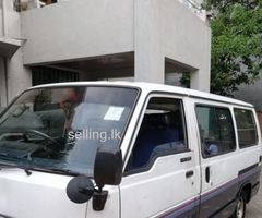 LH 51 Home used Super GL van for sale