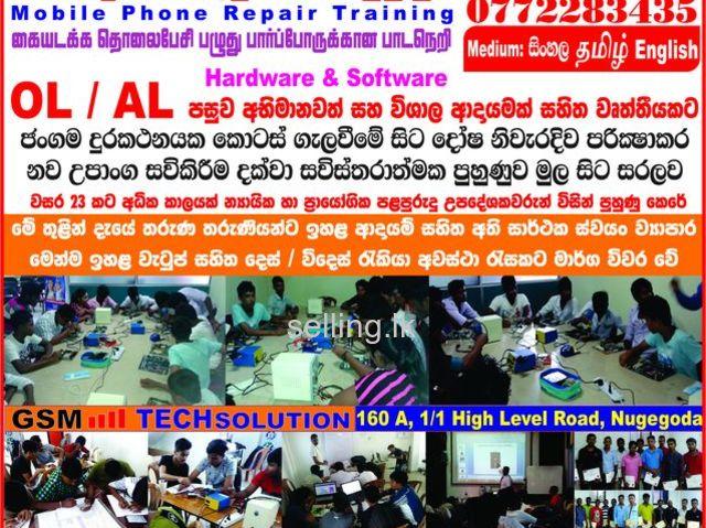 Mobile Phone Repairing Course Sri Lanka