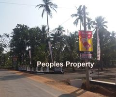 Lands For Sale In Kuliyapitiya