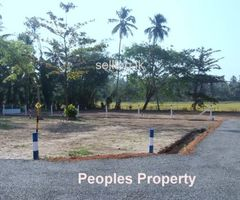 Lands For Sale In Kuliyapitiya