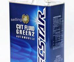 Suzuki Green 2 oil