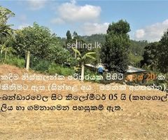 Land for sale in Bandarawela
