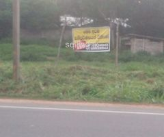 Land for sale in Polgahawela