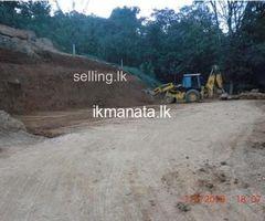 Plot Of Land for sale In Ratnapura Pelmadulla.