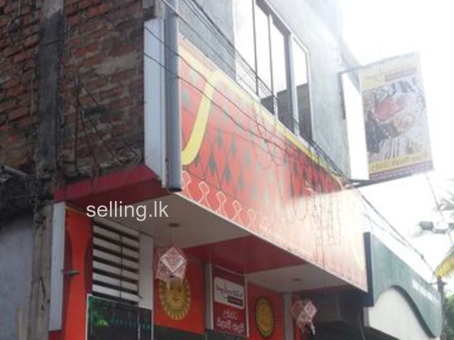 Commercial property renr or lease - borella