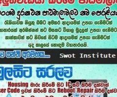 phone repairing course srilanka