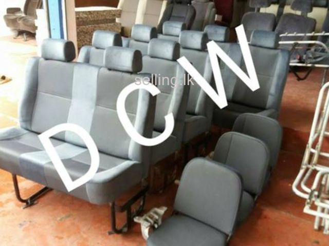 DOLPHIN SEAT SET    NEW