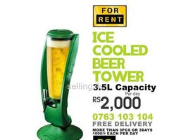 Ice Cooled Beer Tower for Rent .