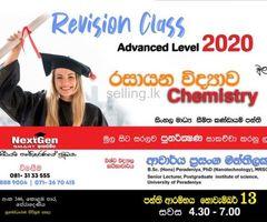 A / L : Chemistry / රසායන විද්යාව - 2020  - Revision