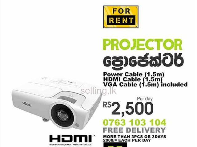 Projectors for rent Colombo, Sri Lanka.