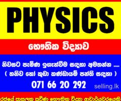 A/L Physics Individual Revision Class